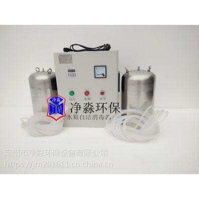 净淼厂家供应内置式水箱自洁消毒器WTS-2A(一控二)臭氧深度净水仪