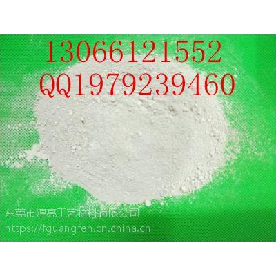 东莞淳亮供高能量3W白色粉体陶瓷用负离子粉、抗菌除臭负离子粉