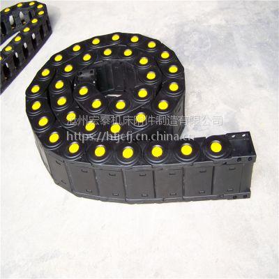厂家直销工程拖链、优质尼龙塑料全封闭拖链、桥式拖链
