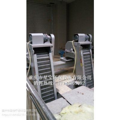 重庆回转式机械格栅优质商家_星宝环保
