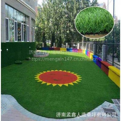 人工造草皮假草坪隔热户外阳台塑料垫子健康楼顶仿真草坪地毯绿色
