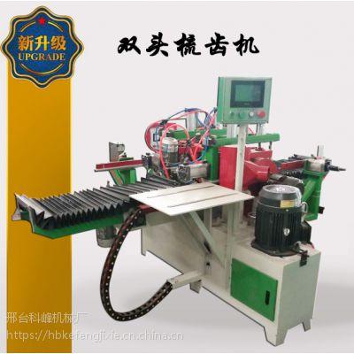 双端梳齿机梳齿开榫机双端全自动梳齿机接木机新款木工机械全自动双端梳齿机
