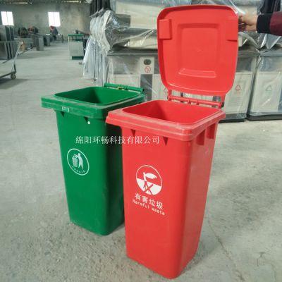100L塑料垃圾桶 全新料垃圾桶 优质果皮箱 户外垃圾桶