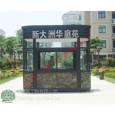 上海岗亭厂家 现代钢结构亭 交通岗亭 市内免费