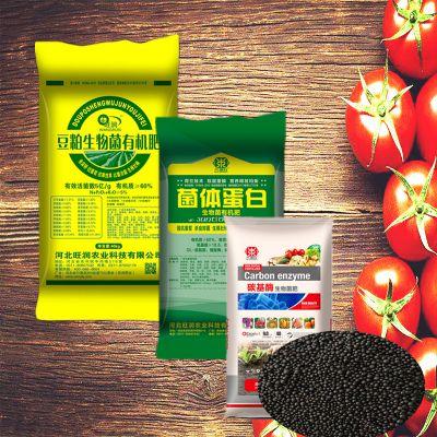 徐州旺润有机肥好 60个机质品牌生物菌肥 10大品牌有机肥厂家
