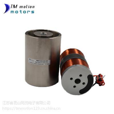 供应 高响应TMEC00235音圈电机