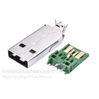 OPPO快充插头A公 5A充电连接器 USB大电流闪充 绿胶 PCB - 创粤