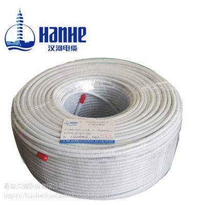 青岛汉河电缆SYWV-75-5S电线电缆厂家价格