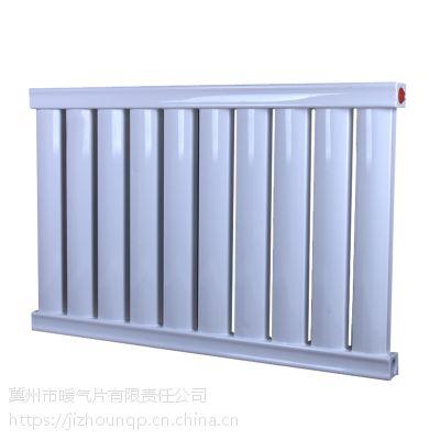 春光牌 定制暖气片 家用煤改气 钢制8050暖气片 批量供应