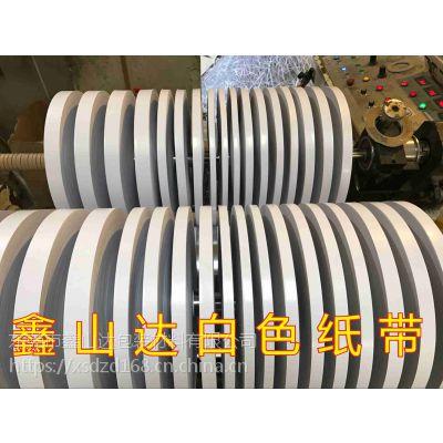 离型纸 离型膜 淋膜纸 硅油纸 格拉辛纸 PET 单双面膜