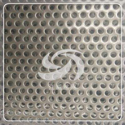 江威生产304圆孔冲孔网板 1.0mm厚 可定做 质优价廉