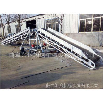 青岛 液压升降皮带运输机 调节高度皮带机