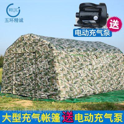 WHJC五环精诚供应大型PVC气密柱活动充气帐篷户外流动餐饮房广告篷房