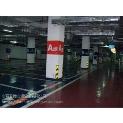 供应宁夏:银川、石嘴山、吴忠、固原、中卫/停车库、厂区热熔划线