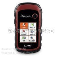 连云港Garmin佳明eTrex309x手持GPS定位导航+GPS双星接收机