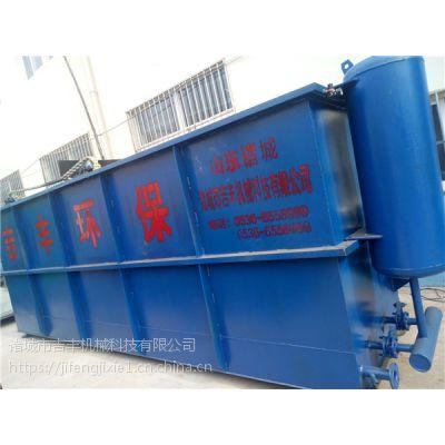 潍坊吉丰 超效浅层气浮机设备 气浮一体化设备
