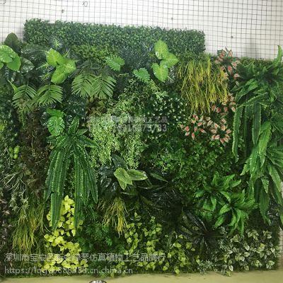 植物墙厂家哪家好 深圳绿琴厂家直销 仿真植物墙 商场居装修绿化塑料 绢布装饰 婚庆装饰花墙