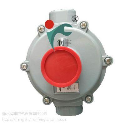 润丰中压进户燃气调压器工作原理