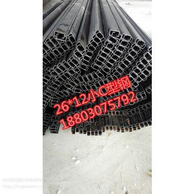 天津C型钢小规格热镀锌C型钢