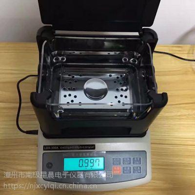 福建 龙岩铝制品密度计PVC颗粒密度测试仪LDX-300A