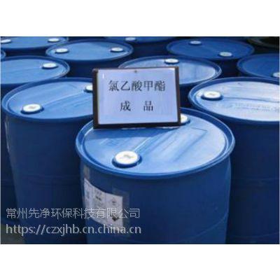 氯乙酸甲酯生产厂家