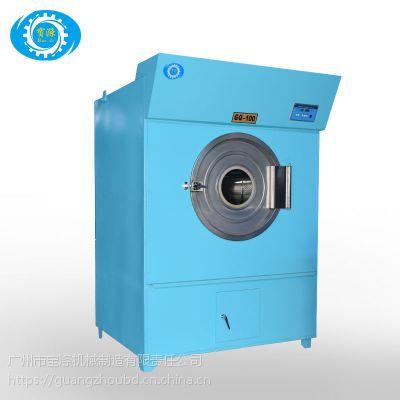 宝涤机械全自动洗衣脱水一体机产品来图定制生产