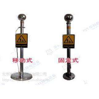 中西(LQS)不锈钢人体静电释放器 型号:HK83-HK3095库号:M184988