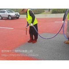 巴彦县 蓝色彩色沥青喷涂价格