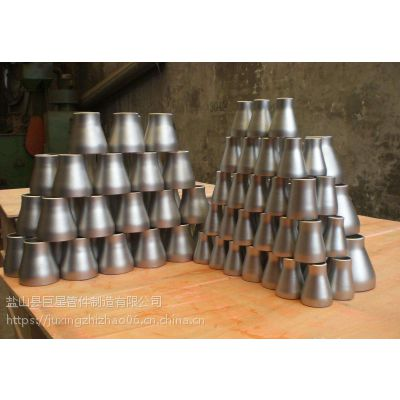 厂家直销大口径异径管小口径异径管不锈钢