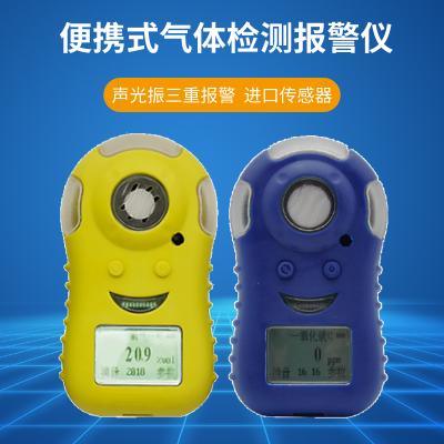 西安华凡HFP-1201便携式氢气测爆氢气浓度检测仪报警器