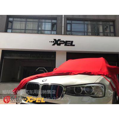 石家庄汽车贴膜宝马X3专车专用XPEL隐形车衣