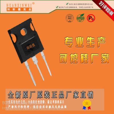 BCB60-1600B专业可控硅生产厂家HXW可控硅厂家直销 品质保证