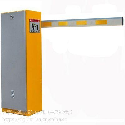 供应东莞塘厦道闸、车道电动栏杆、LSA-105大门起落杆