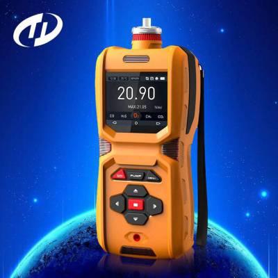 有毒有害气体二氧化氯测定仪TD600-SH-CLO2气体检测仪流量500毫升/分钟