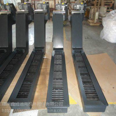 供应机床自动集屑链板式排屑机
