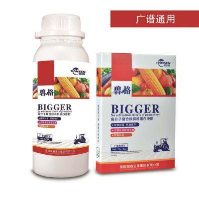 氨基酸叶面肥-促根壮苗高抗重茬高分子复合肽有机蛋白液肥