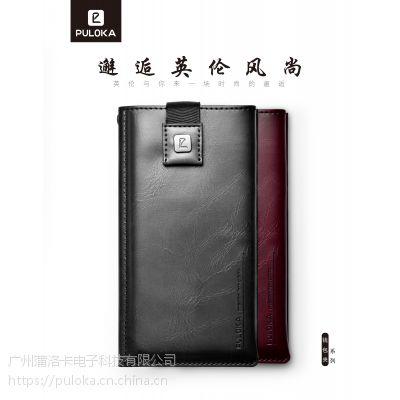PULOKA iphone X手机套 PU 简约时尚苹果钱包夹手机包手机皮套