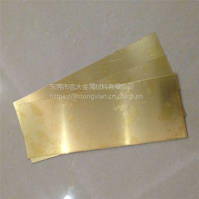 厂家直销进口黄铜板1.0mm黄铜板青铜板报价