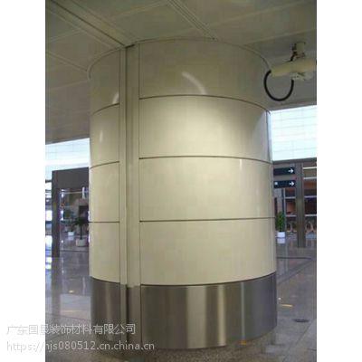 国景欧陆 定制 防火 金属铝天花 室内铝方通 滚涂进口PVDF