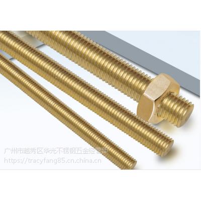铜丝杆黄铜牙条铜全牙螺杆螺丝杆M3M4M5M6M8M10M12M14M16M18M20