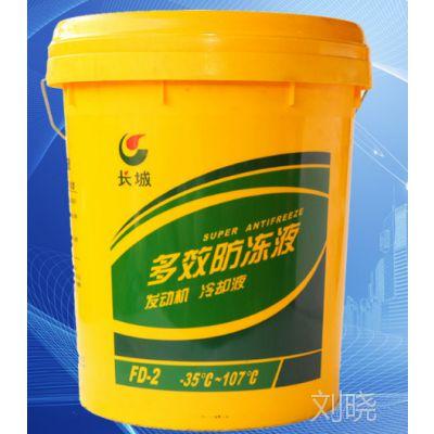 批发长城润滑油防冻液FD-2型多效防冻液 发动机冷却液 -35°C18kg