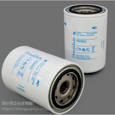 唐纳森滤芯S 0310 NR质优价廉