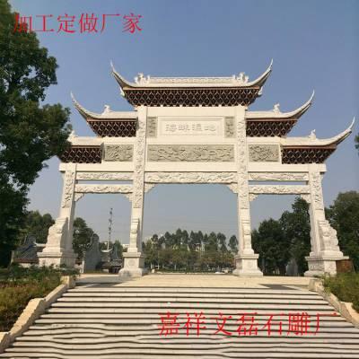 广东佛山村庄路口三门花岗岩石雕门楼图片