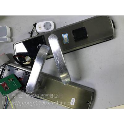 指纹锁zigbee模块、安全加密、低功耗。