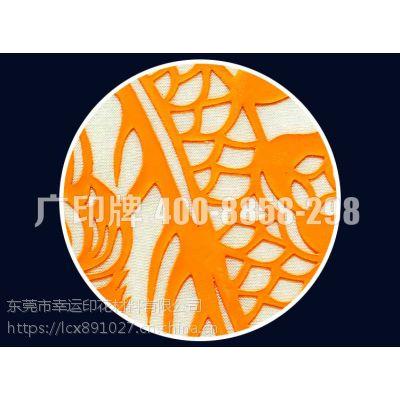 立体丝光棉厚板浆丨硅油丝光棉厚板浆