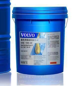 供应沃尔沃重负荷柴油机油CI4 20W-50,VOLVO沃尔沃CI-4 15W-40柴油机油