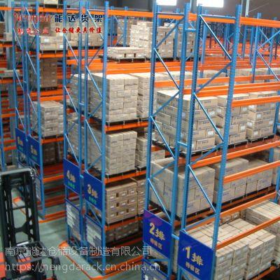 烟草仓库房横梁式高位重型货架,能达仓储优质非标尺寸工业货架定做供应