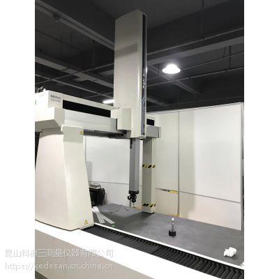供应大行程全自动三坐标测量机日本三丰机器