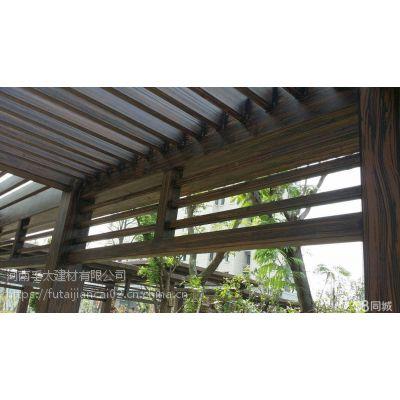 小区车库入口的方钢上做的木纹效果的漆是什么