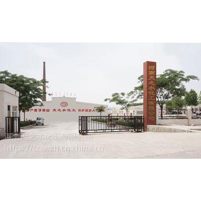 环保黄金选矿剂(工业级)